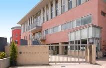 調布市立 調和小学校