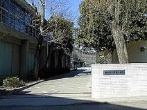 調布市立 若葉小学校