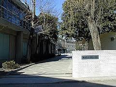 調布市立 若葉小学校の画像1