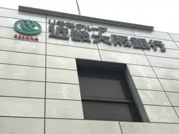 近畿大阪銀行 堺東支店の画像1