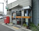堺一条郵便局