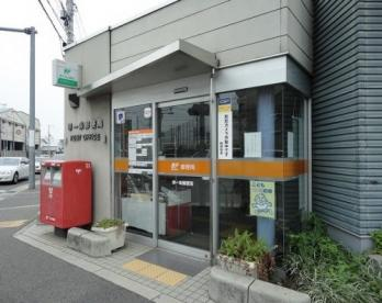 堺一条郵便局の画像1