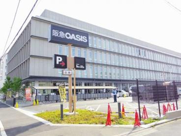 阪急オアシス 西院店の画像1