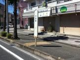 大谷東(バス)