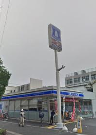 ローソン平野喜連一丁目店の画像1