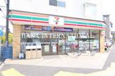 セブン-イレブン江戸川南葛西2丁目店
