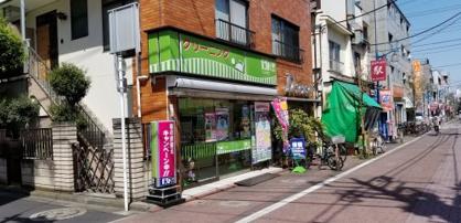 ほんまクリーニング矢口渡駅前店の画像1