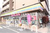 ミニストップ 堀江4丁目店