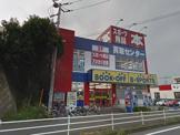 BOOKOFF PLUS 藤沢大庭店