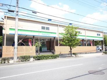 ファミリーマート厚木岡田団地店の画像1
