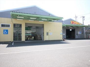 リカーランドトップ本厚木店の画像1