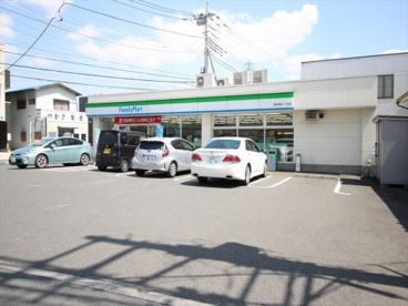 ファミリーマート厚木岡田一丁目店の画像1