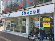 フタバクリーニング 大国町店
