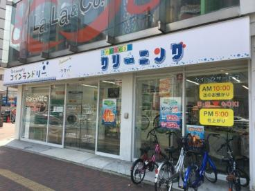 フタバクリーニング 大国町店の画像1