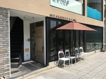 ミカサデコ&カフェの画像1
