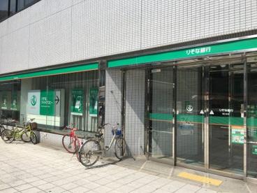 りそな銀行 桜川支店の画像1