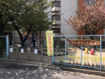 幸町ちびっこ広場の画像1