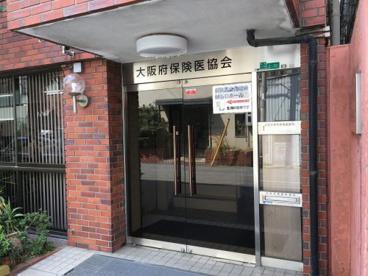 大阪府保険医協同組合の画像1