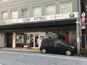 リベルタゴルフフィッティングラボの画像1