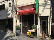 焼肉&薬膳鍋 やきにく CHAN 本店