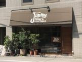 ジャミースモークアンドベジタブル|Jammy Smoke&Vegetable