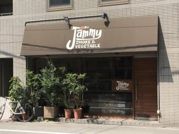 ジャミースモークアンドベジタブル Jammy Smoke&Vegetableの画像1