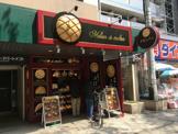Melon de melon 桜川駅前店