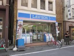 ローソン 駒込一丁目店の画像1