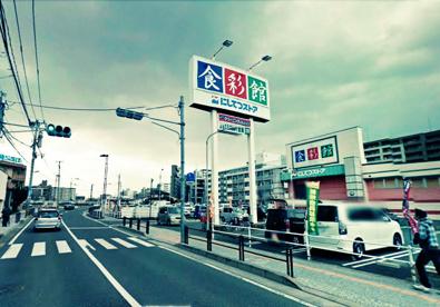西鉄ストア 筥松店の画像1