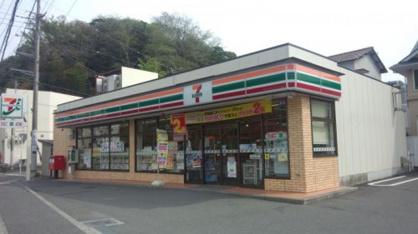 セブン-イレブン鎌倉玉縄店の画像1