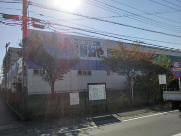 ホームセンターくろがねや海老名下今泉店の画像1