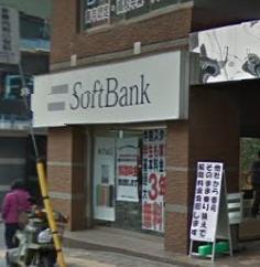 ソフトバンク 柏西口駅前の画像1