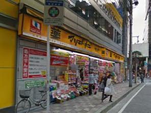 マツモトキヨシ 柏東口駅前店の画像1
