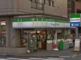 ファミリーマート江東橋四丁目店