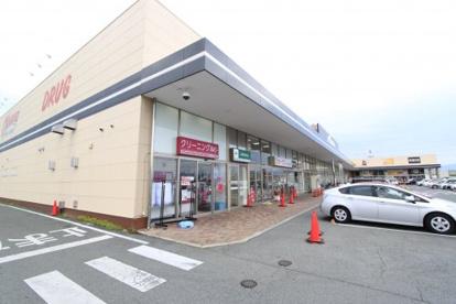 オークワ大和高田店の画像1