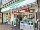 ファミリーマート長者町店