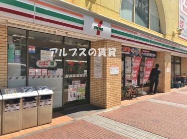 セブン‐イレブン 横浜イセザキモール店の画像1