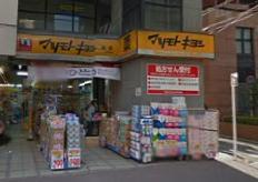 マツモトキヨシ 柏店の画像1