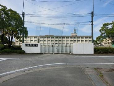 津市立豊里中学校の画像1