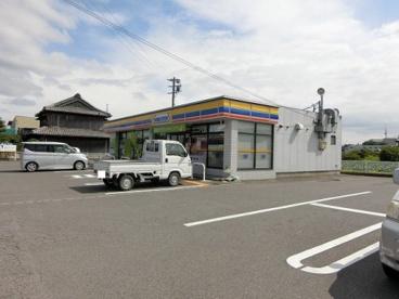 ミニストップ 高野尾店の画像1