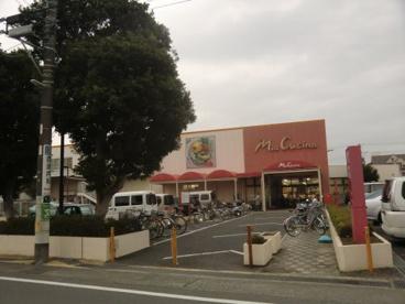ユーコープ ミアクチーナ 柳島店の画像1