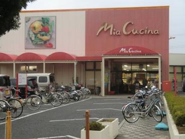 ユーコープ ミアクチーナ 柳島店の画像2
