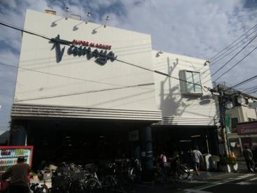 たまや 幸町店の画像1