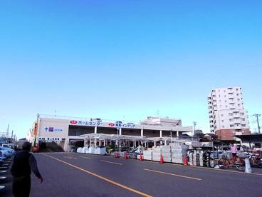 島忠 茅ヶ崎店の画像1