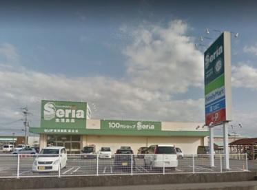 セリア 岩出店の画像1