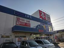 ゲオ文教堂R412店