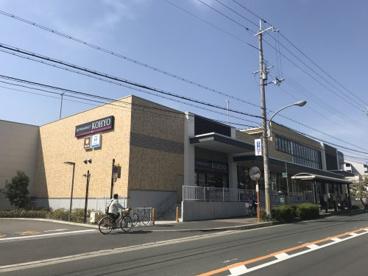 セリアKOHYO小野原店の画像1