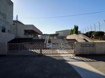 堺市立野田小学校