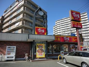 すき家海老名東店の画像1
