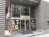 大阪市浪速消防署